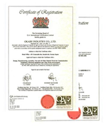 ISO9001を取得した、国際規格に基づく高品質保証体制